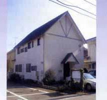 金沢聖書バプテスト教会